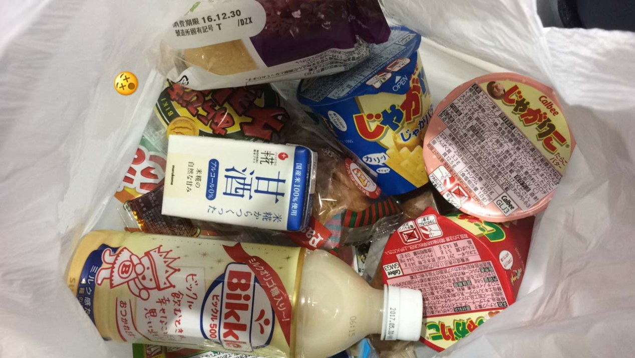 Our snack for night trip bought in AEON