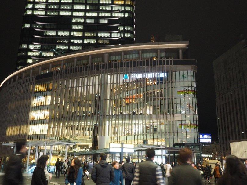 Hello Grand Front Osaka
