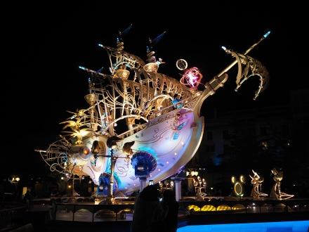 Mickey Ship